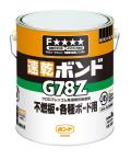 コニシG78Z 3kg ケース6缶入り(お取り寄せ品)