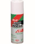 コニシ ボンドG8000 430ml