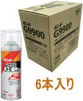 コニシ ボンドG9900 430ml 小箱6本入り(取り寄せ品)
