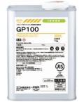 コニシ GP100 1kg ケース12缶入り (お取り寄せ品)