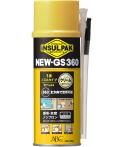 ABC商会 インサルパック NEW-GS360 340g (GS360)