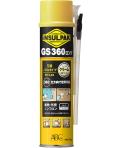ABC商会 インサルパック GS360ロング 570g (GS360L)