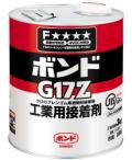 コニシG17-3kg