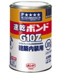コニシG10-500ml