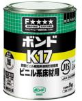 コニシボンドK17-1kg
