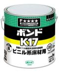コニシボンドK17-3kg