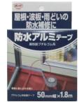 コニシ防水アルミテープ