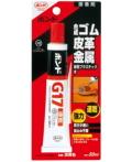 コニシG17-50mlブリスター