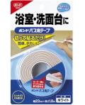 コニシバス用テープ1.8mホワイト