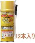 ABC商会 インサルパック NEW-GS360 340g (GS360) ケース12本入り(お取り寄せ品)