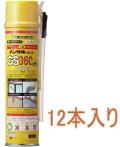 ABC商会 インサルパック GS360ロング 570g (GS360L) ケース12本入り(お取り寄せ品)