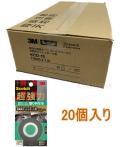 3M(スリーエム)自動車ダッシュボード用両面テープ KCD-15 15mm×1m 小箱20個入り(お取り寄せ)