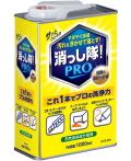 ABC商会 消っし隊!PRO 1L  KTS-P01