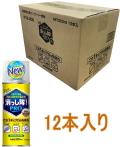 ABC商会 消っし隊!PRO 300ml KTS-300 ケース12本入り(お取り寄せ品)