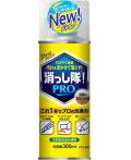 ABC商会 消っし隊!PRO 300ml KTS-300