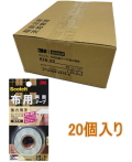 3M(スリーエム)布用両面テープ 強力薄手 KFB-20 20mm×6m 小箱20個入り(お取り寄せ品)