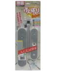 ふんばりくんSUPER Mタイプ 白 ケース20個入り (お取り寄せ品)