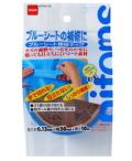 ニトムズ ブルーシート補修テープ M5150 小袋5個入り(お取り寄せ品)