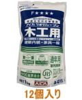 アイカ工業 木工用 A-Q1S 袋 1kg ケース12個入り(お取り寄せ品)