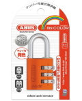 ABUS145-30OR