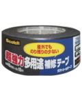3M 超強力多用途補修テープ ダクトシールテープ (DUCT−NR18) 48×18m ケース24巻入り(取り寄せ品)