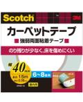3M カーペット固定用両面テープ 6~8畳用 (CP40-15) 40×15m