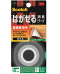 3M はがせる両面テープ 超透明『厚手』 (KRT−15) 15×1.5m