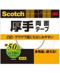 3M 業務用厚手両面テープ50 (PAD−50) 50×15m