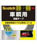 3M 車両用両面テープ (PCA-10) 10×10m ケース10巻入り(お取り寄せ品)