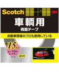 3M 車両用両面テープ (PCA−15) 15×10m ケース10巻入り(お取り寄せ品)