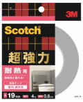 3M 超強力両面テープ 耐熱用 (SHR−19) 19×4m ケース10巻入り