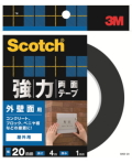 3M 強力両面テープ 外壁面用 (SKB−20) 20×4m ケース10巻入り