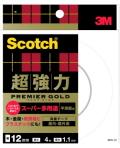 3M プレミアゴールド スーパー多用途 (SPS−12) 12mm×4m ケース20巻入り