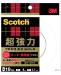 3M プレミアゴールド スーパー多用途 (SPS−19) 19mm×4m ケース10巻入り