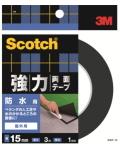 3M 強力両面テープ 防水用(SWP−15) 15×3m ケース10巻入り(お取り寄せ品)