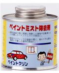 ワイエステック ペイントクリン 150ml 小箱6個入り(お取り寄せ品)