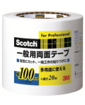 3M スコッチ 一般用両面テープ(PGD-100) 100mm×20m ケース18巻入(お取り寄せ品)