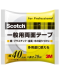 3M スコッチ 一般用両面テープ(PGD-40) 40mm×20m 小箱7巻入り