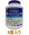 アイカ工業 タイルカーペットピールアップ用 RA-238 3kg ケース6個入り(お取り寄せ品)