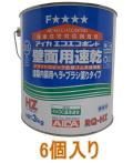 アイカ工業 エコエコボンド 壁面用速乾 RQ-HZ 3kg ケース6個入り(お取り寄せ品)