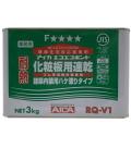 アイカ工業 化粧板用速乾 建築内装用ハケ塗りタイプ RQ-V1 3kg