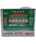 アイカ工業 化粧板用速乾 建築内装用ハケ塗りタイプ RQ-V1 500g