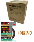 3M(スリーエム)自動車ダッシュボード用両面テープ SCD-15 15mm×3m 小箱10個入り(お取り寄せ品)