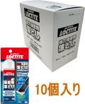 ヘンケルジャパン(ロックタイト LOCTITE) 強力接着剤落としスプレー 60ml 小箱10個入り