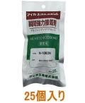 アイカ工業 エコエコボンド 瞬間強力接着剤 20g N-1092N ケース25個入り(お取り寄せ品)