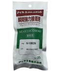 アイカ工業 エコエコボンド 瞬間強力接着剤 20g N-1092N