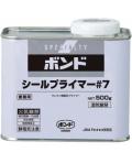 コニシ ボンドシールプライマー♯7 500g ケース12缶入り(お取り寄せ品)