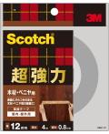 3M(スリーエム) 超強力両面テープ 木材・ベニア用(SMZ-12) 小箱20個入り