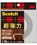 3M(スリーエム) 超強力両面テープ 木材・ベニア用(SMZ-19) 小箱10個入り
