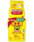 コニシ木工用速乾らくらくパック1kg
